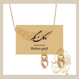 MAKAN GOLD