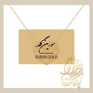 Sorin gold