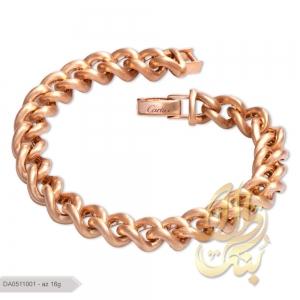 دستبند کارتیر فیوژن